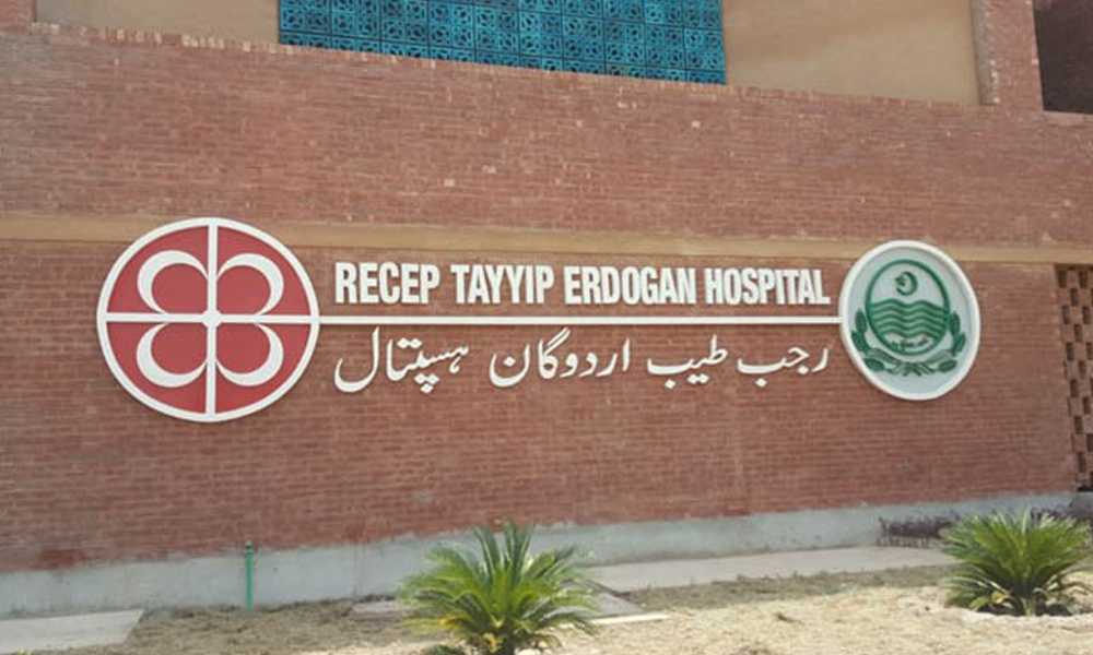 جنوبی پنجاب میں کورونا وائرس کا پہلا مریض صحت یاب