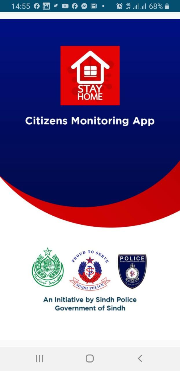 کراچی، آوارہ گرد لوگوں کیلئے پولیس کی ایپ سے مانیٹرنگ
