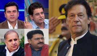 سینئر صحافیوں نے وزیرِ اعظم کے سامنے میڈیا ورکرز کے مسائل رکھ دیئے