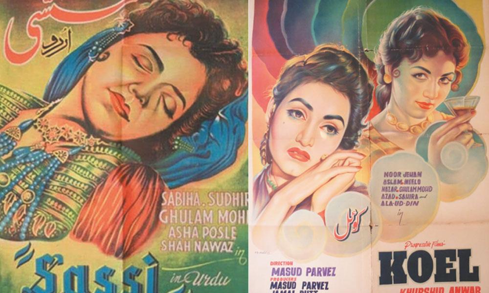 پاکستانی فلموں کے عروج کی کہانی!!