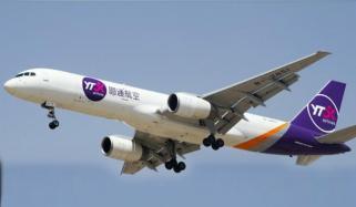 طبی آلات بھرا 5واں جہاز چین سے کراچی پہنچ گیا