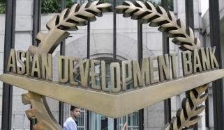 ایشیائی ترقیاتی بینک نے پاکستان کیلئے 20 لاکھ ڈالر کی امداد منظور کرلی