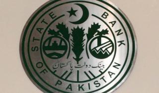 قرض کی موخر ادائیگی پر اسٹیٹ بینک کی وضاحت