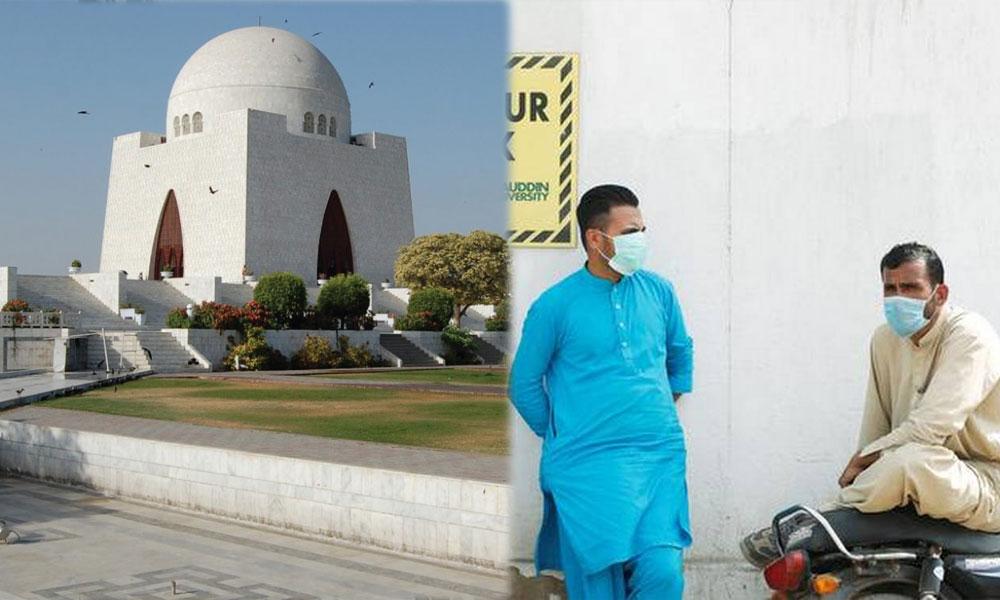 کراچی میں کورونا کیسز سب سے زیادہ کہاں؟