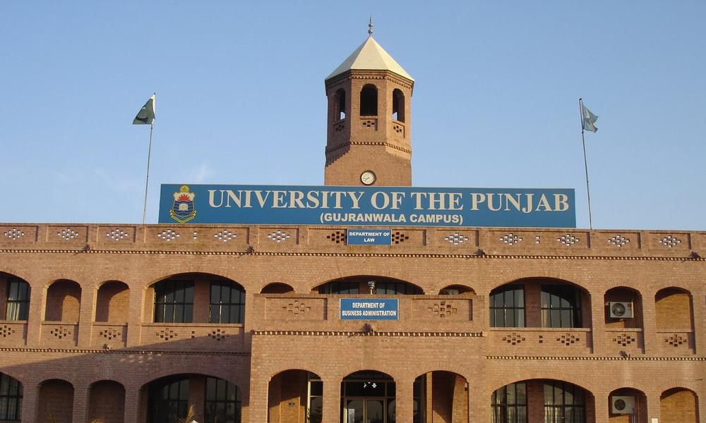 وائس چانسلر پنجاب یونیورسٹی کی زیر صدارت اجلاس