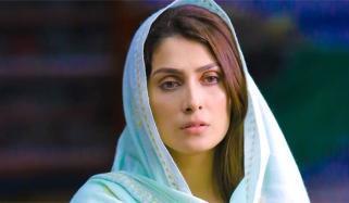 جتنا ہو سکے دوسروں کا خیال کریں، عائزہ خان