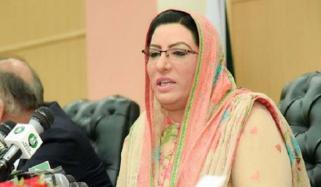 وزیراعلیٰ سندھ کے اقدامات کو ہم نے سپورٹ کیا ہے، فردوس عاشق