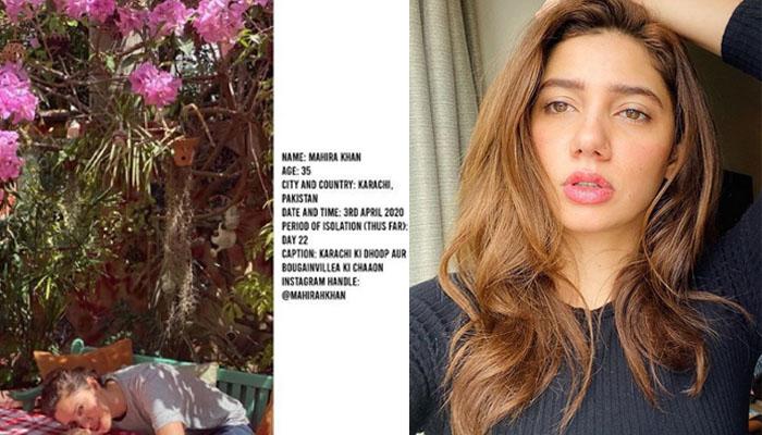 ماہرہ خان نے قرنطینہ کی تصویر کے ساتھ ذاتی معلومات شیئر کردی