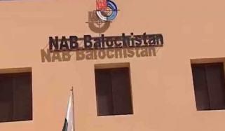 کرپشن، سابق ایکسین صنعت و حرفت بلوچستان کو 3 سال قید