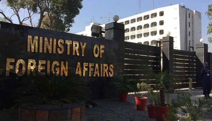 پاکستان نے بھارتی وزارت خارجہ کا بیان مسترد کردیا