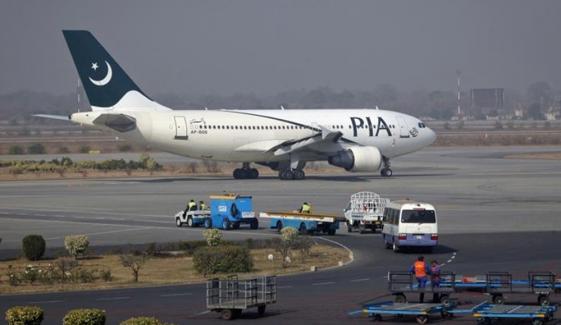 پالپا نے PIA پائلٹس کو فضائی آپریشن سے روک دیا