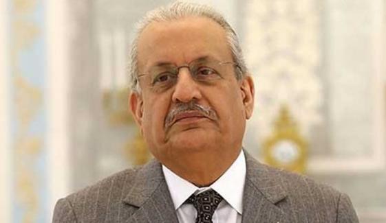 'وزیراعظم نے قومی کاوشوں کی امید ختم کردی'