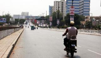 کراچی، موسم گرم اور خشک رہنے کا امکان