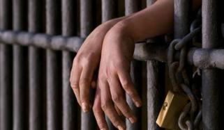 وزارت انسانی حقوق کی جیلوں سے متعلق رپورٹ سپریم کورٹ میں جمع