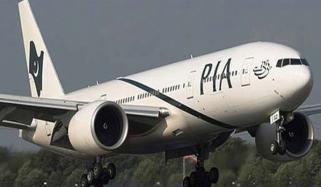 کراچی سے فضائی آپریشن معطل کرنے کا حکم