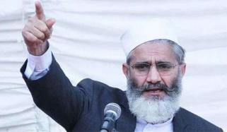 وزیر اعظم کا اصل امتحان اب ہوگا ، سراج الحق