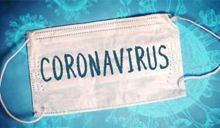 کورونا وائرس فنڈ کمیٹی کا اجلاس، 1 کروڑ کا سامان خریدنے پر غور