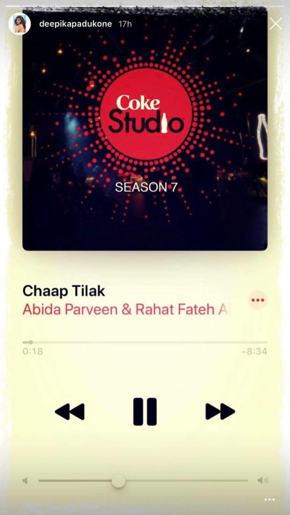 دپیکا کی پلے لسٹ میں کون سا پاکستانی گانا شامل ہے؟