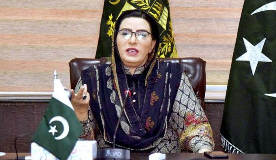 ''خسرو بختیار نے استعفیٰ نہیں دیا، وزارت تبدیل ہوئی ہے''