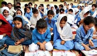 پنجاب:چھٹیوں کے دوران اسکولوں کی فیس میں 20 فیصد کمی کااعلان