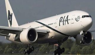 پالپا، PIA کی شمالی علاقہ جات جانے والی 3 پروازیں منسوخ