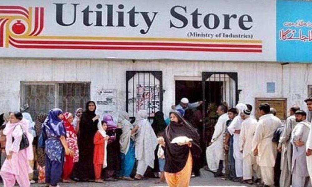 یوٹیلیٹی اسٹورز کارپوریشن کیلئے 10 ارب روپے جاری