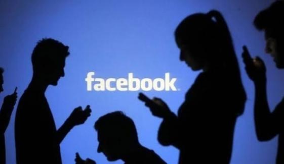 فیس بک صارفین کی لوکیشن تحقیقاتی اداروں سے شیئر کی جارہی ہیں
