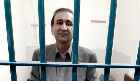 میر شکیل الرحمٰن کی درخواستِ ضمانت خارج