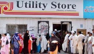یوٹیلیٹی اسٹورز کارپوریشن کو 10 ارب روپے جاری