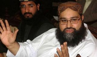 شب برات كو شب توبہ کےطور پر منائیں، پاكستان علماء كونسل