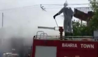 اسلام آباد میں جراثیم کش اسپرے مہم جاری