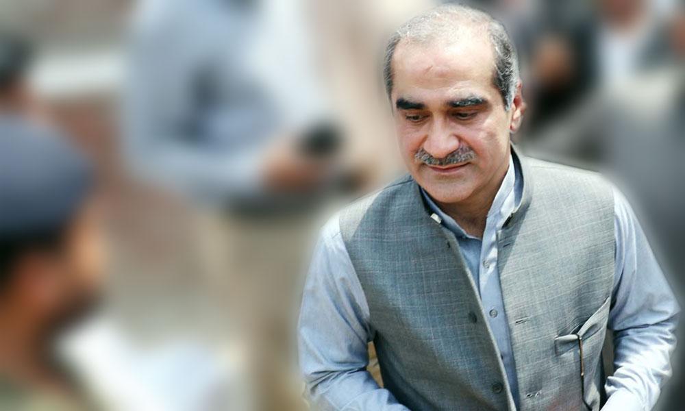 سعد رفیق کی حاضری سے معافی کی درخواست منظور