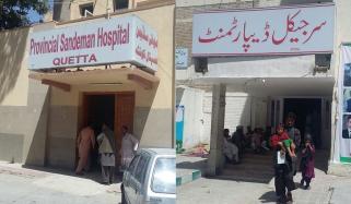 بلوچستان کے سرکاری اسپتالوں میں میڈیکل سروسز بحال