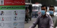 پاکستان میں کورونا سے اموات 64، مریض 4437