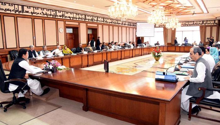 وزیراعظم عمران خان کی کابینہ کا حجم بڑھ کر 48 ہوگیا