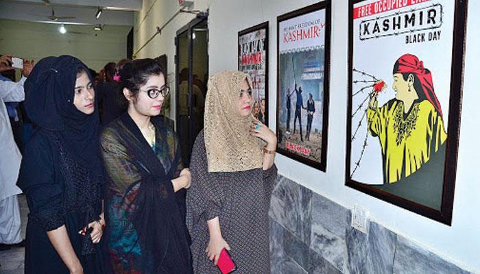 مہران آرٹس کونسل، حیدرآباد