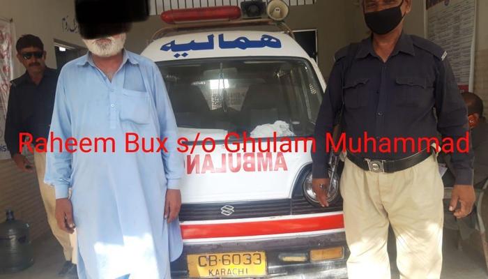 جعلی ایمبولینس نقلی مریض، بلوچستان سے کراچی گٹکا سپلائی کا نیا دھندا