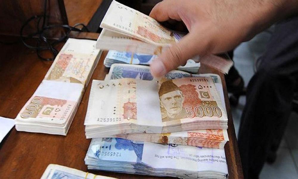 بینکوں کو قرنطینہ کیے گئے کرنسی نوٹ استعمال کرنے کی اجازت