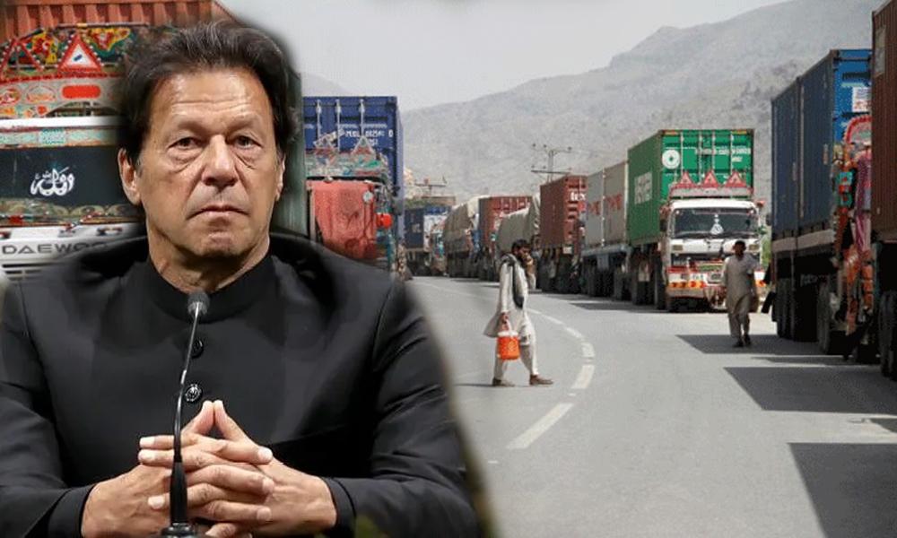 وزیراعظم کےحکم کےباوجود افغان ٹرانزٹ سے مال ترسیل معطل