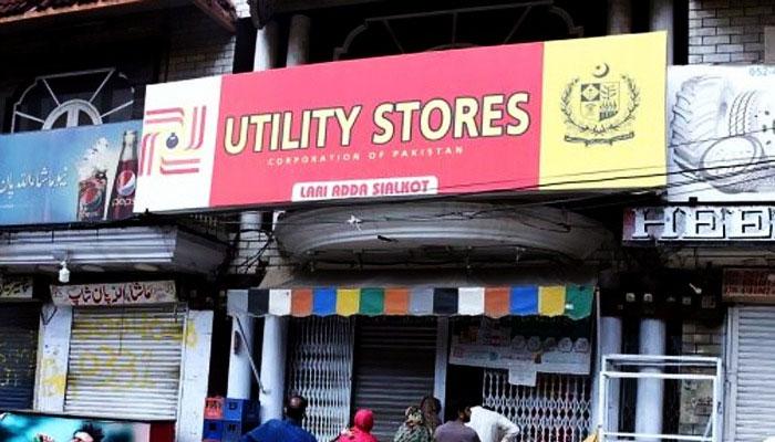 یوٹیلیٹی اسٹورز پر کوکنگ آئل اور مشروبات کی قیمتوں میں کمی