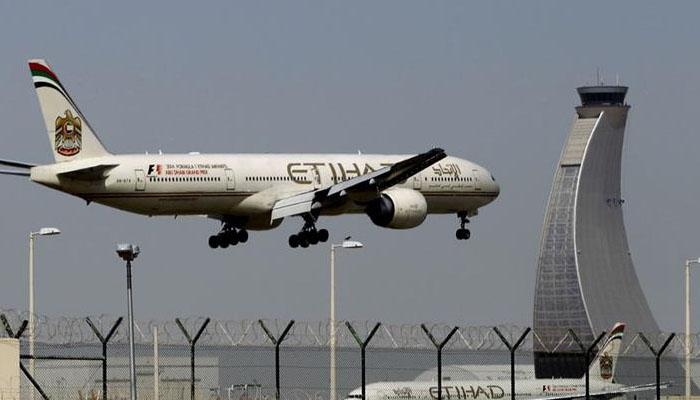 متحدہ عرب امارات کی اسرائیل کیلئے پہلی پرواز