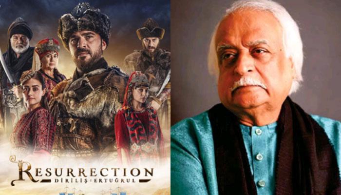پاکستانی ترکش ڈراموں کے دیوانے کیوں؟ انور مقصود نے بتادیا