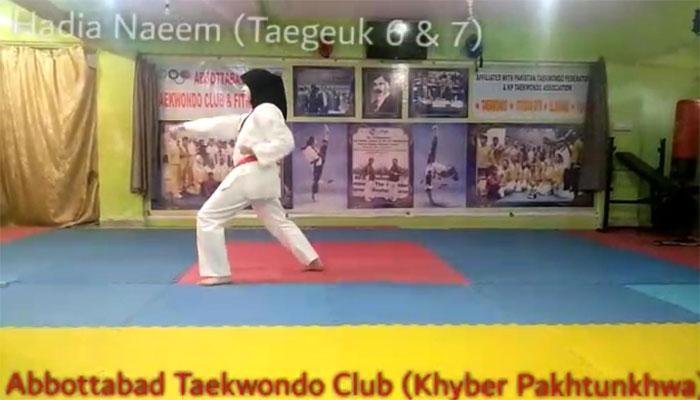 پاکستان تائی کوانڈو فیڈریشن کے کھلاڑیوں میں آن لائن مقابلوں کا آغاز