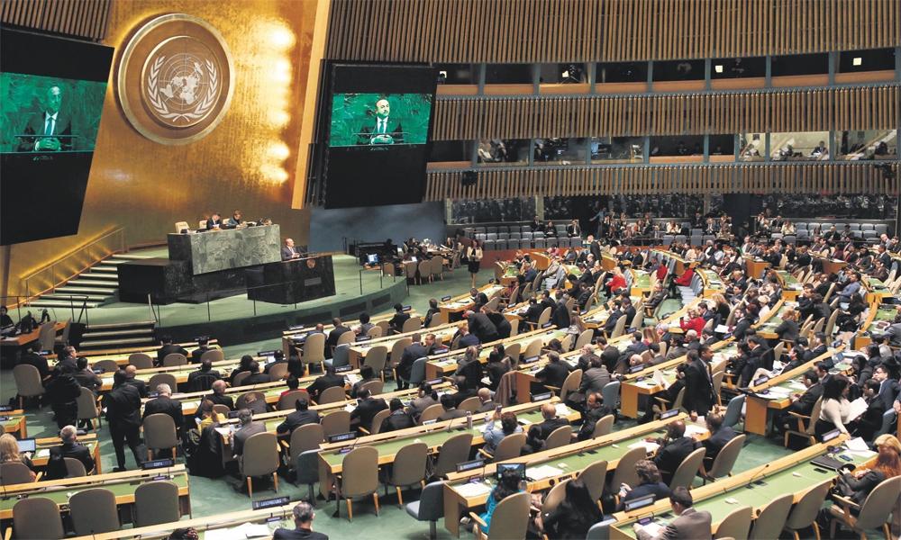 روس نے وینزویلا کی خودمختاری کی خلاف ورزی کا معاملہ اقوام متحدہ میں اٹھا دیا