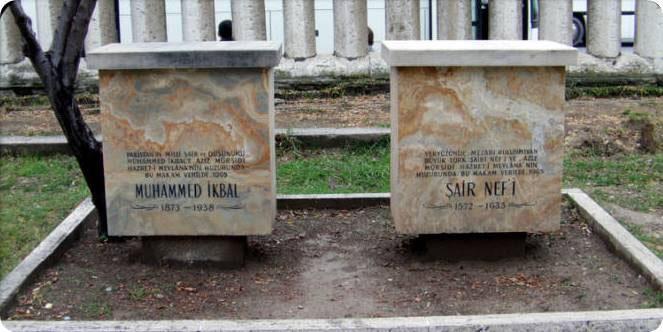 ہم علامہ اقبال کو کبھی نہیں بھول سکتے، سیلال