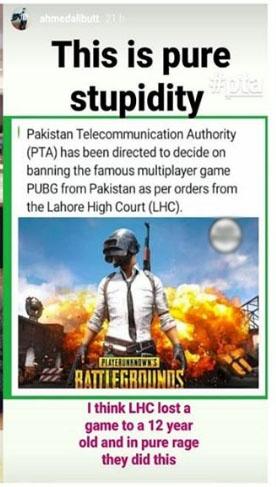 ویڈیو گیم پب جی پر پابندی، احمد علی بٹ ناخوش