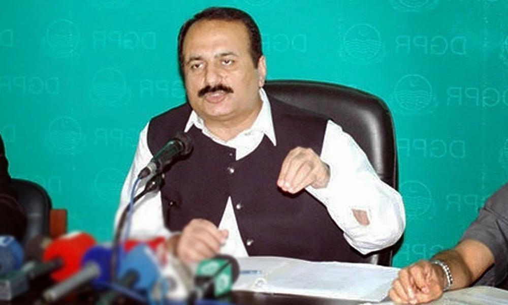 مسلم لیگ ن وزیراعظم سے استعفےکا مطالبہ کرتی ہے، رانا مشہود