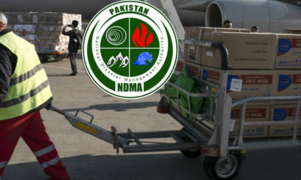 صوبوں کو سامان کی چھٹی کھیپ کی ترسیل مکمل ، این ڈی ایم اے