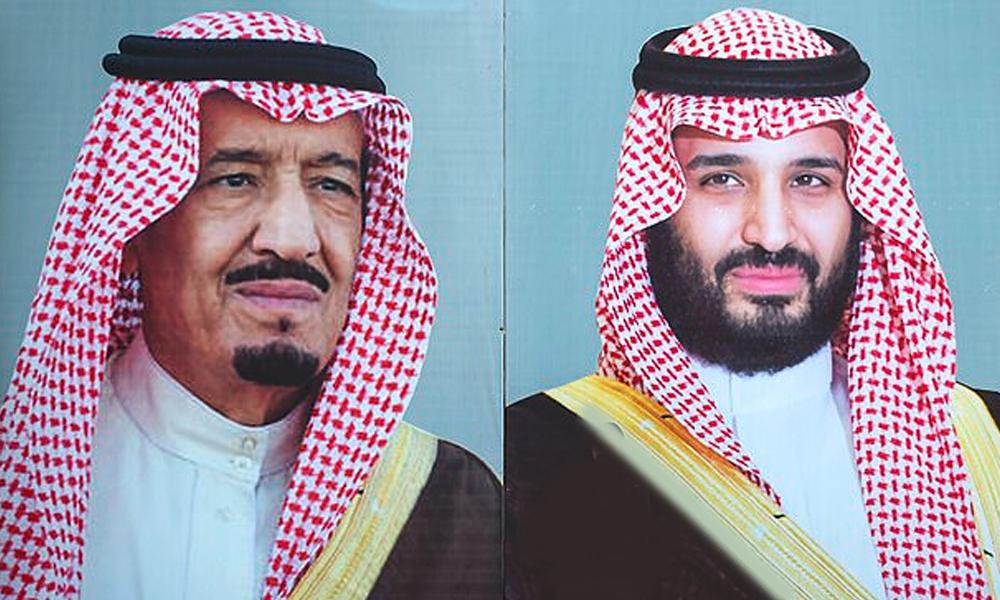 سعودی فرمانروا اور ولی عہد کی طیارہ حادثے پر تعزیت