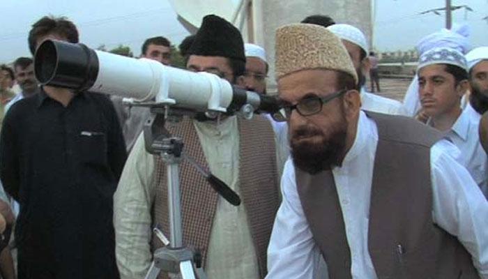 شوال کا چاند نظر آگیا، عید الفطر 24 مئی کو ہوگی
